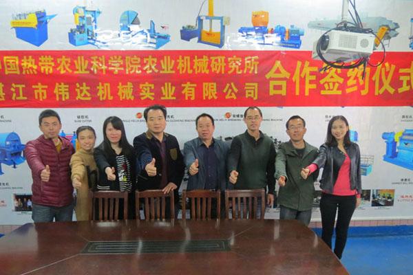 赖伟平董事长受邀到江苏强维橡塑科技有限公司考察指导